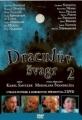 Draculův švagr 2