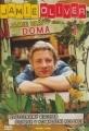 Jamie Oliver - série 4. - Jamie vaří doma 1