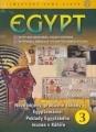Egypt 3 - Nové objevy, pradávné záhady