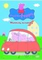 Prasátko Peppa 2: Maminčiny narozeniny